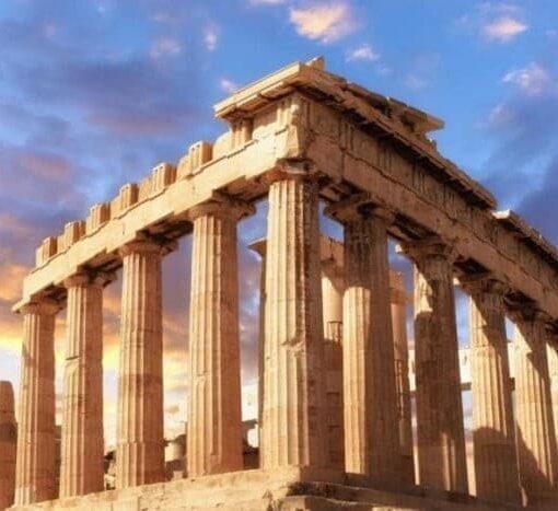 Προσφορές Ξενοδοχείων για Αθήνα