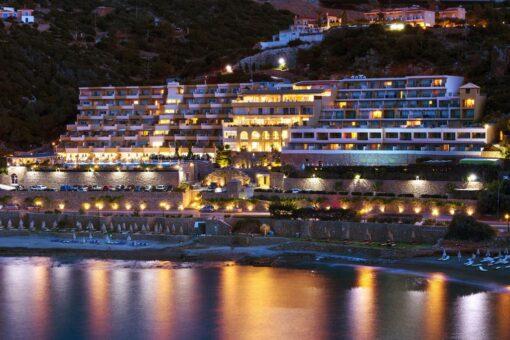 Προσφορές για το ξενοδοχείο Blue Marine Resort and Spa Hotel -