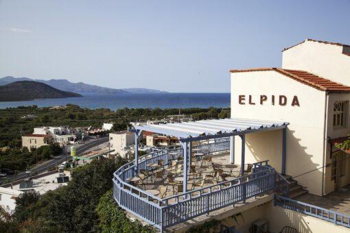 Προσφορές για το ξενοδοχείο Elpida Village